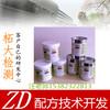 环保油性丝印油墨配方成分分析UV油墨配方还原