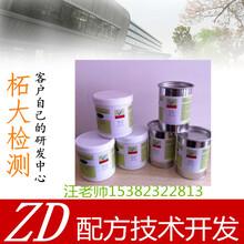 环保油性丝印油墨配方成分分析UV油墨配方还原图片