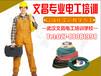 武汉文昌电工学校维修电工培训性价比最高