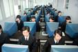 武汉有那些好的电脑培训学校,武汉学电脑到那里培训好