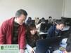 武汉电脑学校学电脑去哪里好武汉学电脑的地方