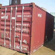 广州至苏丹国际物流服务,苏丹散货整柜拼箱货运