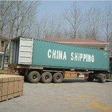 广州至吉布提国际物流服务,吉布提散货整柜拼箱货运