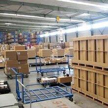 广州至以色列国际货运服务,以色列国际物流服务,以色列散货整柜货运,以色列FOB货运