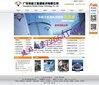 佛山品fang)pai)網站建設設計公司,佛山網站建設公司圖片