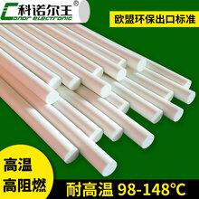 FH-7063高阻燃热熔胶棒高温热熔胶耐高温热熔胶棒UL阻燃胶棒图片