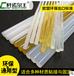 106環保熱熔膠棒透明熱熔膠高粘性熱熔膠棒通用型熱溶膠
