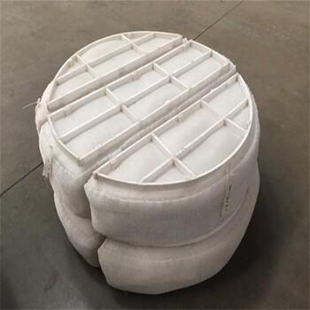 聚四氟乙烯丝网除沫器A国标HG/T21618-1998除沫器