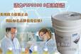 清力膜PTP0100青島反滲透阻垢劑