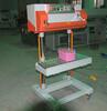 QLF700A气动塑料薄膜大袋封口机