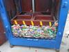 小型立式废料液压打包机
