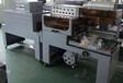 自動紙盒包裝機&POF、PVC膜熱收縮包裝機