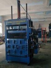 南京60T立式废品压缩打包机