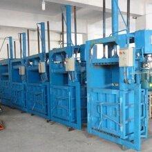 120吨半自动立式废纸压缩打包机