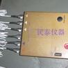 二手爐溫曲線測試儀ECDGOLE1SMT爐溫測試儀波峰焊爐溫測試儀