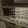 AgilentHP4396A网络分析仪频谱检测仪二手仪器