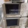 Agilent\HP8714C网络分析仪二手频谱测试仪HP8753D