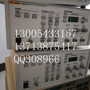 FLUKE54200PM5518TNPM5418彩色电视信号发生器GV-798+TG19CC