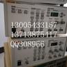 电源测试仪
