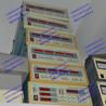 CP-320A数字式功率分析仪CP350现货价格电源功率计PZ4000