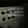 JH6171RHJH6171SJH6160R电声测试系统电声分析仪
