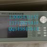 RT-913三相电能表校验装置功率校准源二手功率源