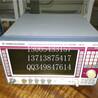 二手CMS50無線電綜合測試儀低價租售對講機分析儀