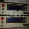 二手CHROMA19572接地电阻测试仪45A35A接地电阻仪