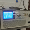 Chroma6530系列可编程交流电源3000W变频电源