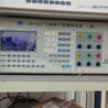 CL301V2RTU交流采样器检定装置CL301V2三相功率源