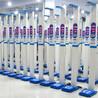 電子身高體重測量計