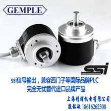 GEMPLE上海精浦ssi編碼器兼容西門子338模塊圖片