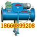 全自动矿浆取样机,SL-5型管道取样机