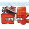 热销ZH30型隔绝式化学氧自救器,化学氧自救器厂家