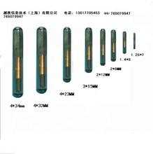 rfid玻璃管电子标签图片