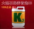 大理石晶面剂K2配什么效果更好?