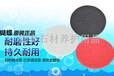 供应上海洗地机用红片百洁垫抛光垫原装进口蝴蝶牌