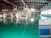 中国天津市电子车间工厂用防静电地板蜡液体免抛光蜡