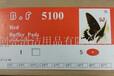 湖南省蝴蝶牌百洁垫清洁垫供应商地板石材翻新养护用品