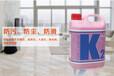 供应酒店物业清洁消费品地板石材护理用品