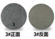 供应湖北省工程地坪打磨垫研磨机抛光垫