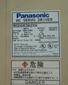 特价出售MSD083A2XX