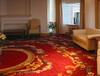 广州荔湾区地毯公司,广州荔湾地毯厂家,酒店地毯