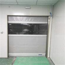 电子厂电动高速软门印刷厂门禁控快速门图片