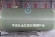玻璃钢储罐化工储罐酸碱储罐直销加工厂家