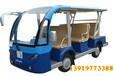 供甘肃游览观光车和兰州观光电动车