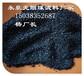 郑州哪里有无烟煤滤料厂家?标准无烟煤滤料