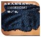 生活饮用水处理无烟煤滤料生产厂家/永泉企业