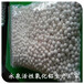 專業除氟球狀活性氧化鋁廠家發貨快