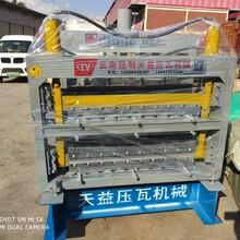 840/800琉优游娱乐平台zhuce登陆首页瓦双层彩钢压瓦机图片